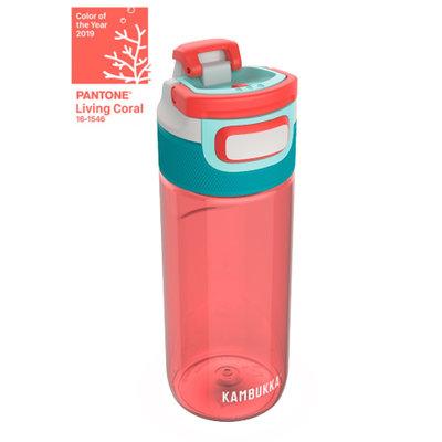 Bouteille rouge corail Elton Living Coral  tritan sans BPA anti fuite