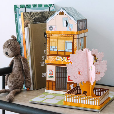 Jeu de construction - Sakura Dori